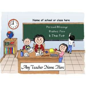 Personalized Mouse Pad   Teacher