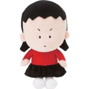 Angry Little Girls Kim Plush Toys & Games