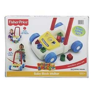 Fisher Price Brilliant Basics Block Cart Walker