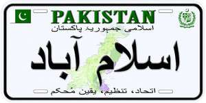 Pakistan Aluminum Car Auto Tag Novelty License Plate A1